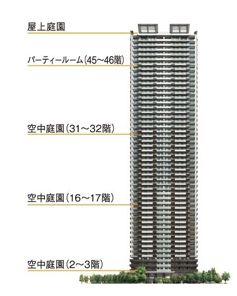 小平つかさ 新オフィス プラウドタワー東雲キャナルコート2.jpg